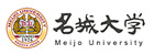 Meijo University -> Website